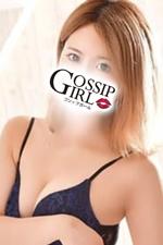 柏のデリヘル風俗|柏で噂のイイ女『-ゴシップガール-』モデルようの写真