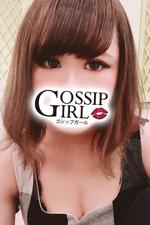 柏のデリヘル風俗|柏で噂のイイ女『-ゴシップガール-』モデルちやの写真