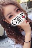 柏のデリヘル風俗 柏で噂のイイ女『-ゴシップガール-』10/22 14:19の新着情報
