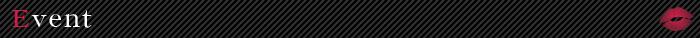 柏のデリヘル風俗|柏で噂のイイ女『-ゴシップガール-』【割引&イベント情報】