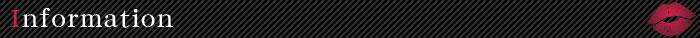 柏のデリヘル風俗|柏で噂のイイ女『-ゴシップガール-』【最新情報】