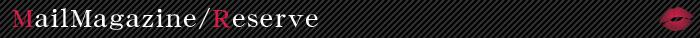 柏のデリヘル風俗|柏で噂のイイ女『-ゴシップガール-』【メルマガ&オンライン予約】