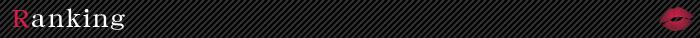 柏のデリヘル風俗|柏で噂のイイ女『-ゴシップガール-』【ランキング】