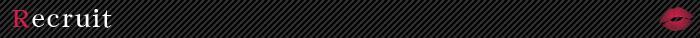 柏のデリヘル風俗|柏で噂のイイ女『-ゴシップガール-』【リンク集】