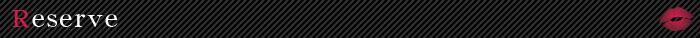 柏のデリヘル風俗|柏で噂のイイ女『-ゴシップガール-』【オンライン予約確認】