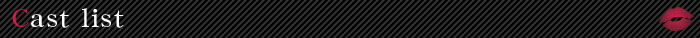 柏のデリヘル風俗|柏で噂のイイ女『-ゴシップガール-』【モデル一覧】