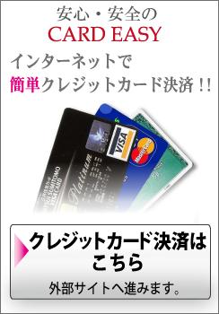 松戸のデリヘル風俗|松戸で噂のイイ女『-ゴシップガール-』クレジット