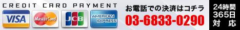 成田のデリヘル風俗|成田で噂のイイ女『-ゴシップガール-』クレジット決済