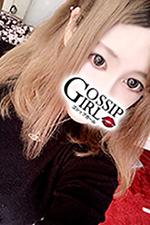 松戸のデリヘル風俗|松戸で噂のイイ女『-ゴシップガール-』モデルりんなの写真