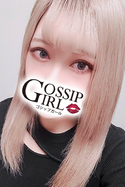 松戸のデリヘル風俗|松戸で噂のイイ女『-ゴシップガール-』ピックアップの写真
