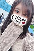 松戸のデリヘル風俗|松戸で噂のイイ女『-ゴシップガール-』新人なつなの写真
