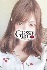 松戸のデリヘル風俗|松戸で噂のイイ女『-ゴシップガール-』モデルここなの写真