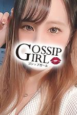 松戸のデリヘル風俗|松戸で噂のイイ女『-ゴシップガール-』モデルれんの写真