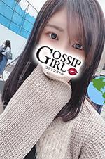 松戸のデリヘル風俗|松戸で噂のイイ女『-ゴシップガール-』モデルなつなの写真