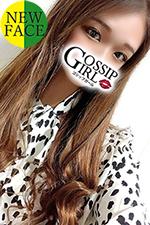 成田のデリヘル風俗|成田で噂のイイ女『-ゴシップガール-』モデルまやの写真