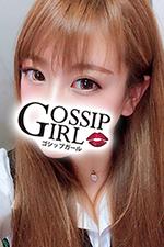 成田のデリヘル風俗|成田で噂のイイ女『-ゴシップガール-』モデルひかりの写真