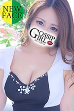成田のデリヘル風俗|成田で噂のイイ女『-ゴシップガール-』モデルれあの写真