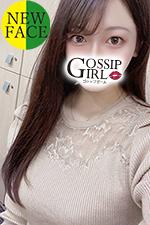 成田のデリヘル風俗|成田で噂のイイ女『-ゴシップガール-』モデルまなの写真