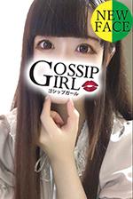 成田のデリヘル風俗|成田で噂のイイ女『-ゴシップガール-』モデルねむの写真