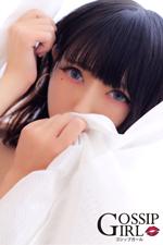 成田のデリヘル風俗|成田で噂のイイ女『-ゴシップガール-』モデルえまの写真