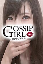 成田のデリヘル風俗|成田で噂のイイ女『-ゴシップガール-』モデルあいりの写真
