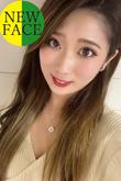 成田のデリヘル風俗|成田で噂のイイ女『-ゴシップガール-』新人きいの写真