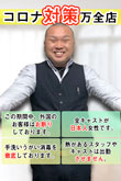 成田のデリヘル風俗|成田で噂のイイ女『-ゴシップガール-』新人コロナ対策万全店の写真