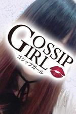 成田のデリヘル風俗|成田で噂のイイ女『-ゴシップガール-』モデルはなの写真