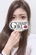 成田のデリヘル風俗|成田で噂のイイ女『-ゴシップガール-』モデルのえるの写真
