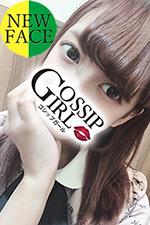 成田のデリヘル風俗|成田で噂のイイ女『-ゴシップガール-』モデルねいろの写真