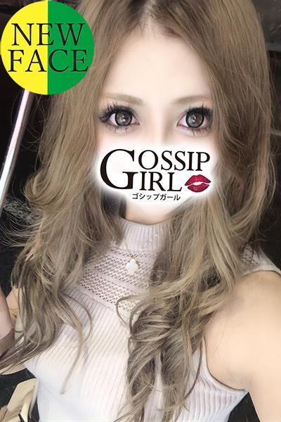 成田のデリヘル風俗 成田で噂のイイ女『-ゴシップガール-』モデルせな写真1